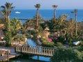 Cyprus Hotels: Annabelle Hotel - Gardens